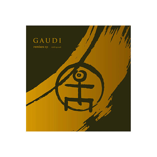 The Remixes EP by Gaudi
