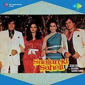 Saajan Ki Saheli (Original Motion Picture Soundtrack) by Various Artists