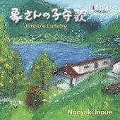 Play & Download Jimbo's Lullaby - Children's Corner by Naoyuki Inoue | Napster