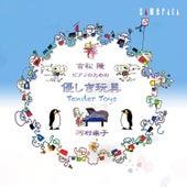 Play & Download Takashi Yoshimatsu: Tender Toys by Yasuko Kawamura | Napster