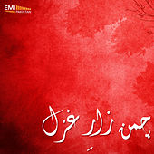 Chaman Zar-E-Ghazal by Various Artists