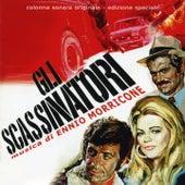 Gli Scassinatori - Le casse (The burglars) (Bande originale du film de Henri Verneuil (1971)) by Ennio Morricone