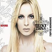 Play & Download Noima [Νόημα] by Peggy Zina (Πέγκυ Ζήνα) | Napster