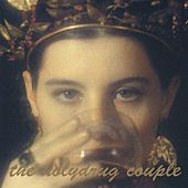 Everyone Knows All / Quetzal by The Holydrug Couple