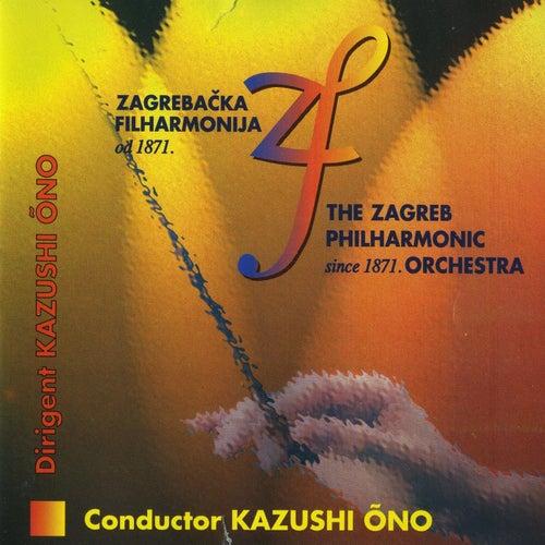 Gustaf Mahler Peta simfonija u cis-molu by Zagrebačka filharmonija