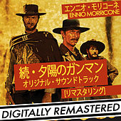 Play & Download 続・夕陽のガンマン  (オリジナル・サウンドトラック) [リマスタリング] by Ennio Morricone | Napster