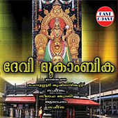Play & Download Devi Mookambika by Sangeetha | Napster