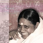 Play & Download Amma Sings At Home: Amritapuri Bhajans, Vol.19 by Amma   Napster