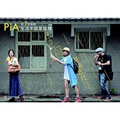 Play & Download 生活不就是這樣 by Pia | Napster