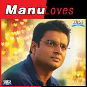 Manu Loves by Various Artists