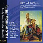 Russian Violin Concertos by Mark Lubotsky