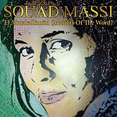 Play & Download El Mutakallimûn by Souad Massi | Napster