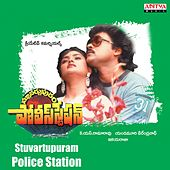 Play & Download Stuvartupuram Police Station (Original Motion Picture Soundtrack) by Various Artists | Napster