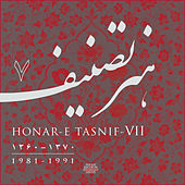 Honar-E Tasnif - VII by Various Artists