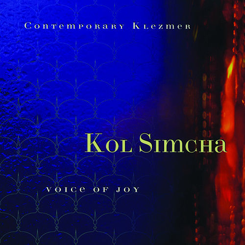 Play & Download Voice Of Joy by Kol Simcha | Napster