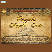 Punjabi Ghazals Geets by Various Artists