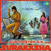 Surakksha (Original Motion Picture Soundtrack) by Various Artists