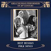 Best Russian Folk Songs by Various Artists
