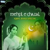 Iqbal bano songs albums for Iqbal bano ghazals
