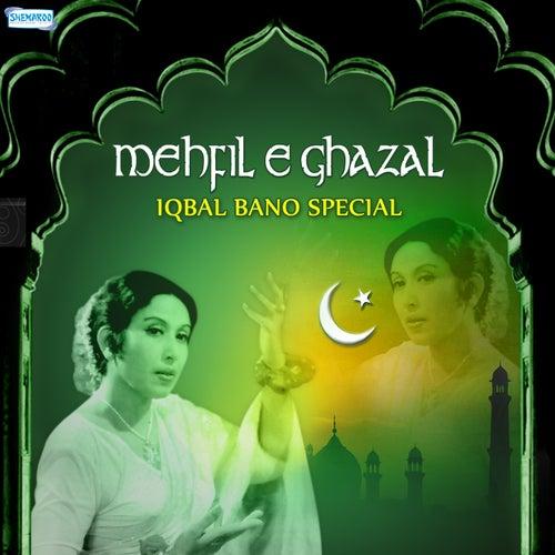 Meri pasand vol 2 by iqbal bano for Iqbal bano ghazals