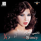 Ah W Noss by Nancy Ajram