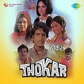 Thokar (Original Motion Picture Soundtrack) by Various Artists
