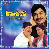 Haalu Jenu (Original Motion Picture Soundtrack) by Various Artists