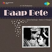 Baap Bete (Original Motion Picture Soundtrack) by Various Artists