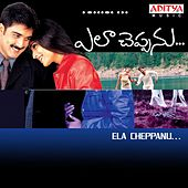 Ela Cheppanu (Original Motion Picture Soundtrack) by Various Artists