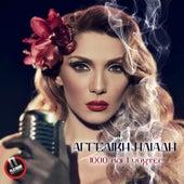 Play & Download 1000 & 1 Nihtes by Aggeliki Iliadi (Αγγελική Ηλιάδη) | Napster