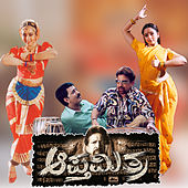 Play & Download Apthamitra (Original Motion Picture Soundtrack) by Various Artists | Napster