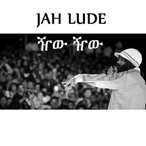 Play & Download Jew Jew (Ethiopian Reggae) by Jah Lude | Napster