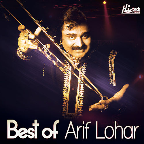 Play & Download Best of Arif Lohar by Arif Lohar | Napster