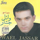 Play & Download  Wael Jassar Live, Pt. 2 by Wael Jassar | Napster