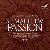 St. Matthew Passion by Various Artists