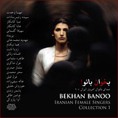 Play & Download Bekhan Banoo by Various Artists | Napster