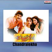 Chandralekha (Original Motion Picture Soundtrack) by Various Artists