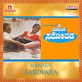 Manasa Sarovara (Original Motion Picture Soundtrack) by Various Artists