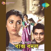 Play & Download Baksa Badal (Original Motion Picture Soundtrack) by Satyajit Ray | Napster