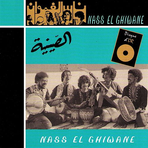 Play & Download Disque d'or by Nass El Ghiwane | Napster