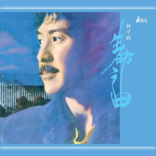 Songs Of Life Remastering by George Lam