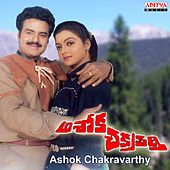 Play & Download Ashok Chakravarthy (Original Motion Picture Soundtrack) by Various Artists | Napster