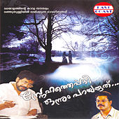 Snehathepatty Onnum Parayaruthu by Various Artists