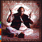 Play & Download The Last Prophet by Nusrat Fateh Ali Khan | Napster