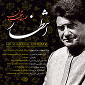 Entezar (Bayat Esfahan va Morakab-khani) by Various Artists
