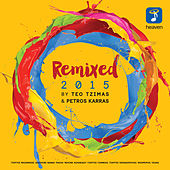Remixed 2015 by Various Artists
