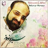 Play & Download Sabzeye Norooz by Mohammad Esfahani | Napster
