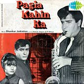 Pagla Kahin Ka (Original Motion Picture Soundtrack) by Various Artists