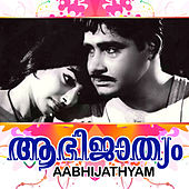 Play & Download Aabhijaathyam (Original Motion Picture Soundtrack) by Various Artists | Napster
