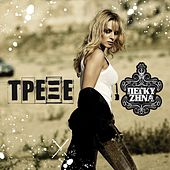 Play & Download Trexe [Τρέξε] by Peggy Zina (Πέγκυ Ζήνα) | Napster